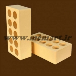 yellow perforated bricks 5x10x20